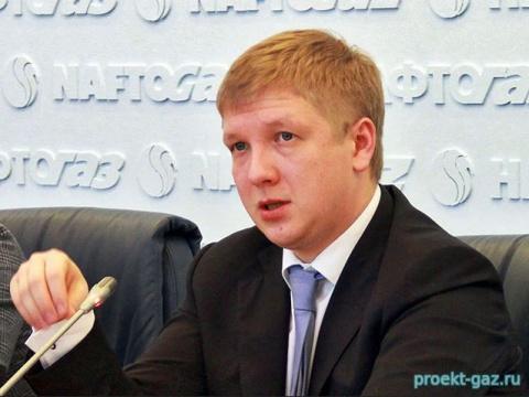 Коболев: Украина все-таки докупит газ на зиму, но не у России