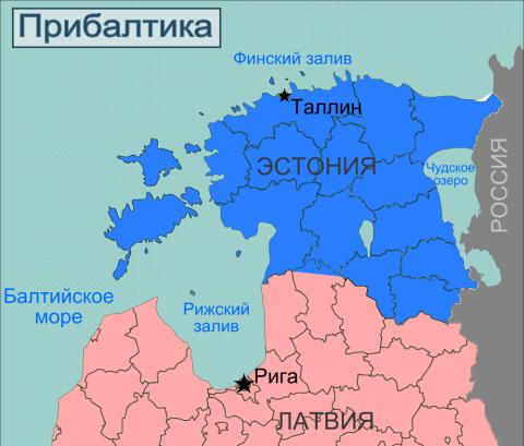 Моськи догавкались: Россия п…