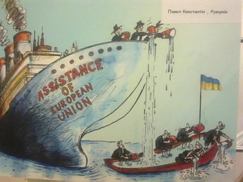 Евроинтеграция в фантазийном мире украинца