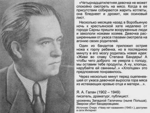 И снова Хрущев, или Кто оста…