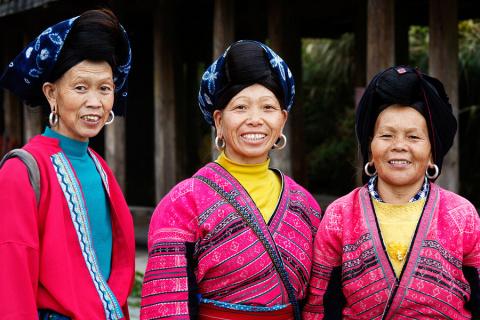Женщины Яо