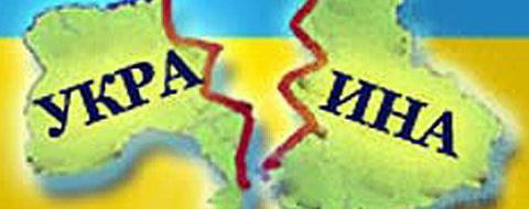 Украина потеряла суверенитет…