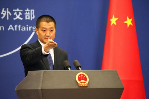 МИД Китая прокомментировал с…