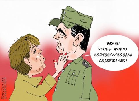 Признание Новороссии: Путин …