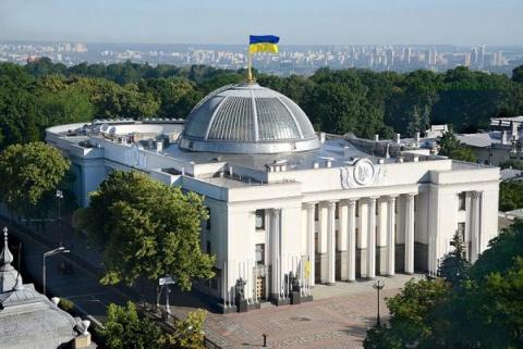Киев пообещал блокировать ре…