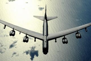 Американские бомбардировщики…