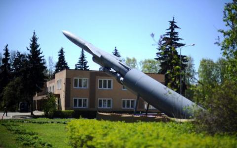 Гиперзвуковая ракета: «Циркон» обходит полосу препятствий
