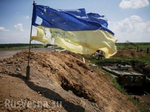 Украина: сто лет мирового господства