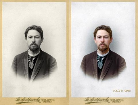 Фотографии русских писателей…