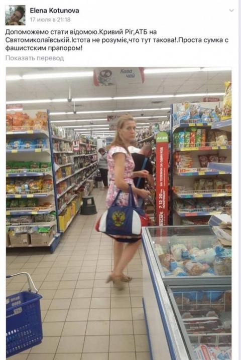 Юлия Витязева: Не рискуйте! …