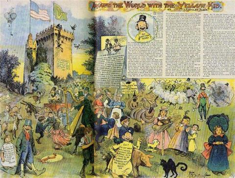 Желтая пресса … А почему желтая