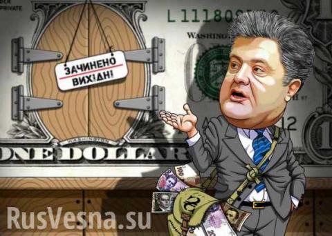 Феерично: транш МВФ для Украины пойдет на погашение долга перед самим МВФ