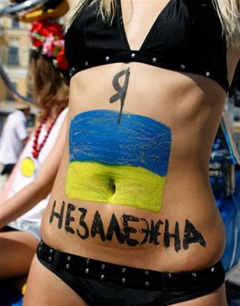 Позвольте украинцам себя изнасиловать. Сергей Белов
