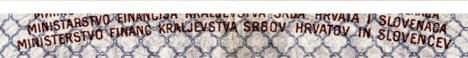 Орфографические ошибки на банкнотах Королевства сербов, хорватов и словенцев