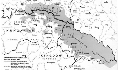 Святая гряда русских Карпат