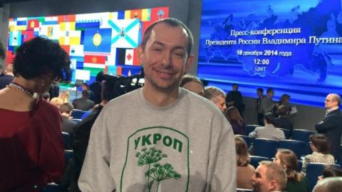 Украинский пропагандист Цимб…