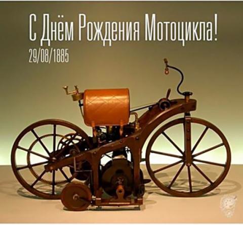 Мотоподборка