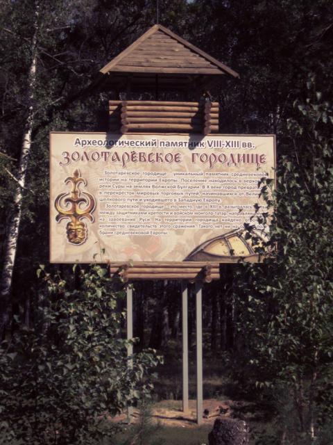 СТАРКА - РАСШИРЕНИЕ ПРОЕКТА