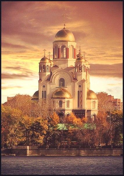 Красота городов России