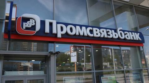 Песков адресовал в Кабмин во…