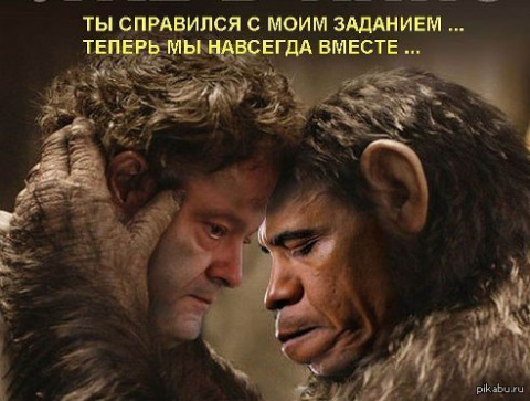 Беспорядки в США - у Обамы свой майдан