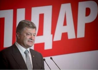 Киев забеспокоился: Путин и …