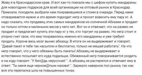 Жизненно)))