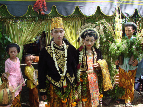 Свадебные ритуалы на острове Ява.