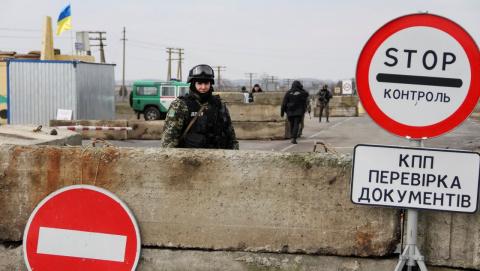 Госпогранслужба Украины отчиталась о потерях на Донбассе