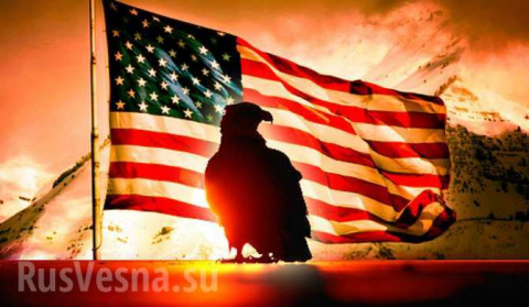 Команда «фас»: Пентагон занимает позицию силы