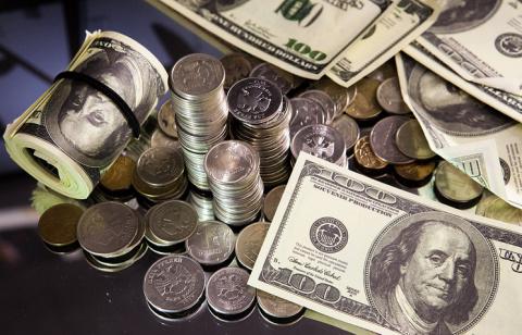 Курс доллара опустился ниже …