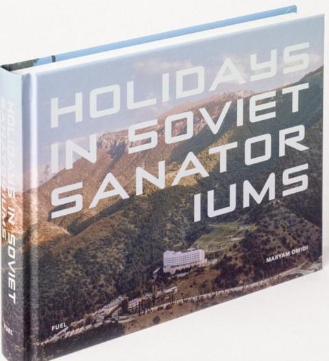 Как отдыхали в советских санаториях