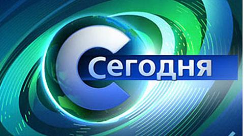 http://1plus1tv.ru/uploads/posts/2012-11/1353525505_segodnya.jpg