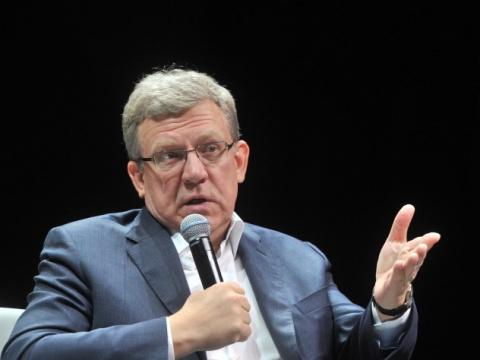 Кудрин предсказал рост доллара до 60 рублей