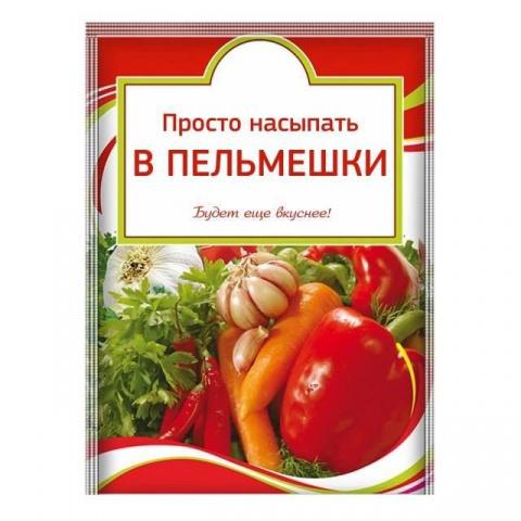Кухня по-мужски))