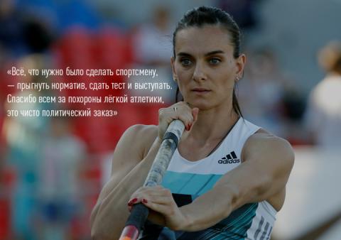 Западный спорт умер. Да, здравствует Российский спорт!