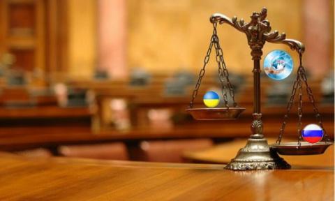 Украина готовится проиграть еще несколько международных судов