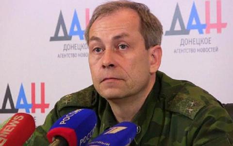В ДНР ответили на предложени…
