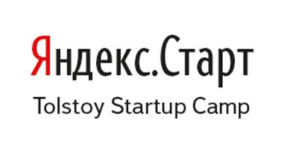 «Яндекс» пригласил в мастерскую для стартапов