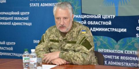 Украинский интеллектуальный ресурс – вот что нужно «агрессору»! —  Жебривский