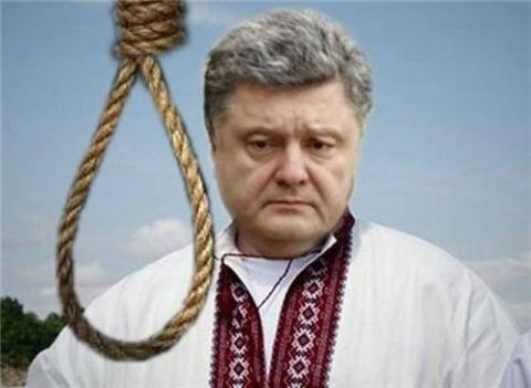 Российский генерал: Порошенк…
