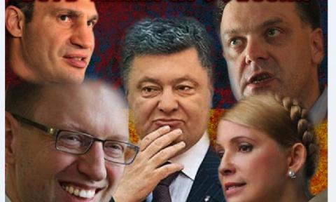 Есть такая профессия – Украи…