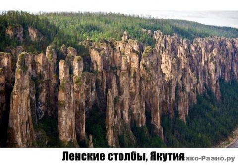 Неужели - это Россия!!!