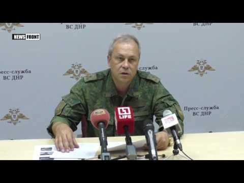 ВСУ за сутки выпустили по ДНР почти 220 мин – Басурин