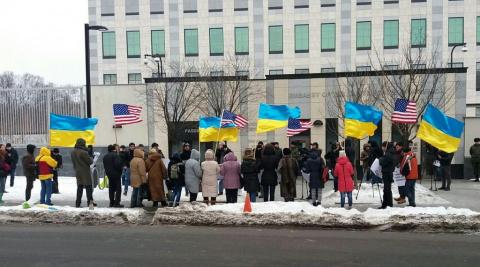 Посольство США заманивает ро…