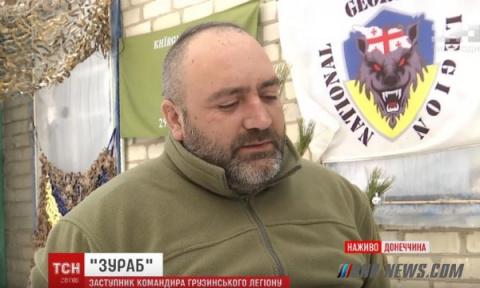 Стало известно, как ДНРовцы «унизили» грузинских «спецов» под Дебальцево