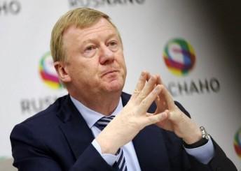 Чубайс: «В Давосе царит ужас среди участников ВЭФ»