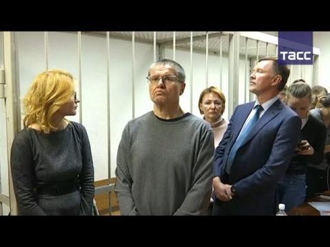 Улюкаева могут освободить от…