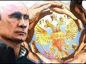 Путин Всемогущий