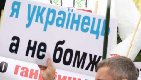 Пьяные участники «михомайдан…